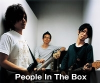 People In The Box