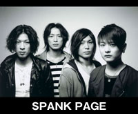 SPANK PAGE