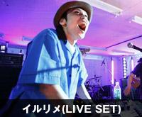 �C������(LIVE SET)