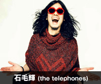 �ΖыP(the telephones)